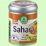 Sahara, Würzmischung für Reis & Couscous (Lebensbaum)