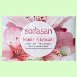 Bio-Seife Mandel & Avocado (Sodasan)