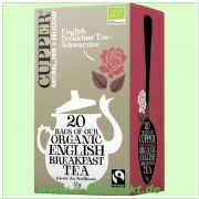 English Breakfast Tea (Cupper)