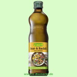 Brat- und Backöl (Rapunzel)